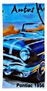 Cuba Antique Auto 1956 Catalina Bath Towel