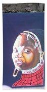 cultural Masaai Woman Bath Towel