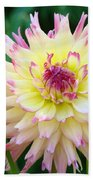 Dahlia Floral Pink Yellow Flower Garden Baslee Troutman Bath Towel
