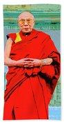 Dalai Lama Bath Towel