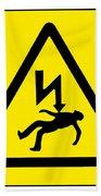 Danger Electricity Bath Towel