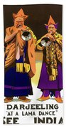 Darjeeling, Lama Dance Musicians, India Bath Towel