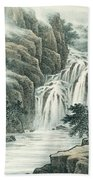 Dashan Waterfall Bath Towel