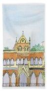 David Sasson Library Mumbai Bath Towel