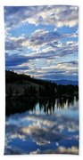 Dawn Over Big Sky Bath Towel