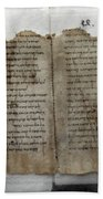 Dead Sea Scroll Hand Towel