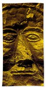 Death Mask Bath Towel