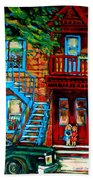 Debullion Street Neighbors Bath Towel