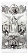 Declaration Of Independence 1884 Poster Restored Bath Towel