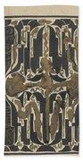 Decorative Design, Carel Adolph Lion Cachet, 1874 - 1945 Y Hand Towel