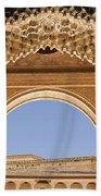 Decorative Moorish Architecture In The Nasrid Palaces At The Alhambra Granada Spain Bath Towel