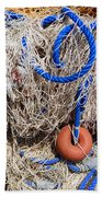 Deep Blue Net Bath Towel