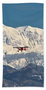 Denali Air Bath Towel