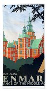 Denmark, Rosenborg Castle, Vintage Travel Poster Bath Towel