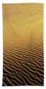 Desert Sands Bath Towel