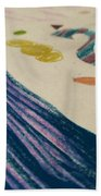 Design Bath Towel