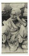 Destitute On The Ganges Bath Towel