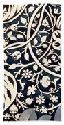 Detail Design For Avon Chintz Bath Towel
