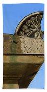 Detail Lighthouse Egmond Bath Towel