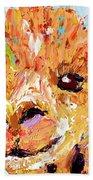 Detail Of Shorn Alpaca. Where's My Fleece? Bath Towel