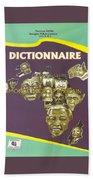 Dictionary Of Negroafrican Celebrities 1 Bath Towel