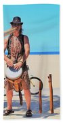Didgeridoo Bath Towel