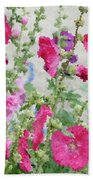 Digital Artwork 1417 Bath Towel