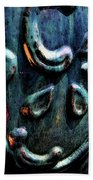 Digital Painting Abstract Blue 2364 Dp_2 Bath Towel