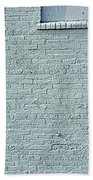 Discussion Of The Grey Wall Bath Towel