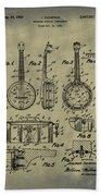 Dixie Banjolele Patent 1954 In Weathered Bath Towel