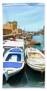 Do-00347 Boats In Byblos Port Bath Towel