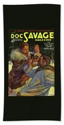 Doc Savage The Mystery On The Snow Bath Sheet
