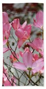 Dogwood Trees Flower Blossoms Art Baslee Troutman Bath Towel