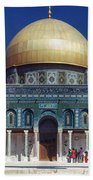 Dome Of The Rock Bath Towel