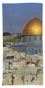 Dome Of The Rock Jerusalem Israel Bath Towel