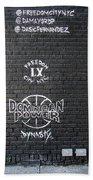 Dominican Power Bath Towel