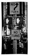 Don't Walk At Times Square Bath Towel