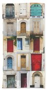 Door's Collection Bath Towel by Sotiris Filippou