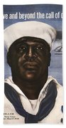 Dorie Miller - Above And Beyond - Ww2 Bath Towel