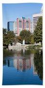 Downtown Charlotte North Carolina From Marshall Park Bath Towel