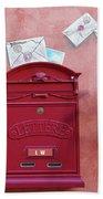 Drop Me A Letter Mr. Postman Bath Towel