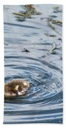 Duckling Bath Towel