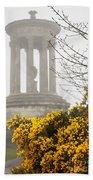 Dugald Stewart Monument Bath Towel