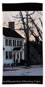 Duke Of Gloucester Street Bath Towel by Patti Whitten