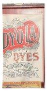 Dy-o-la Dyes Bath Towel