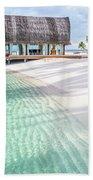 Early Morning At The Maldivian Resort 1 Bath Towel