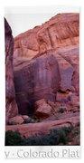 Early Morning Mystery Valley Colorado Plateau Arizona 04 Text Bath Towel