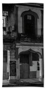 Early Morning Paseo Del Prado Havana Cuba Bw Bath Towel