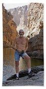 D17842-ed Cooper  Bath Towel