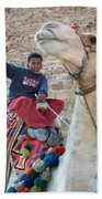 Egypt - Boy With A Camel Hand Towel
